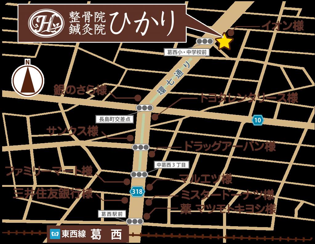 整骨院鍼灸院ひかり様 map