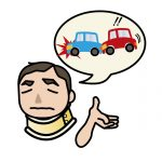 交通事故のむち打ちも頭痛の原因に!の詳細へ