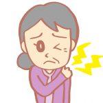 腰痛や肩こり…。女性に多い繊維筋痛症とはの詳細へ